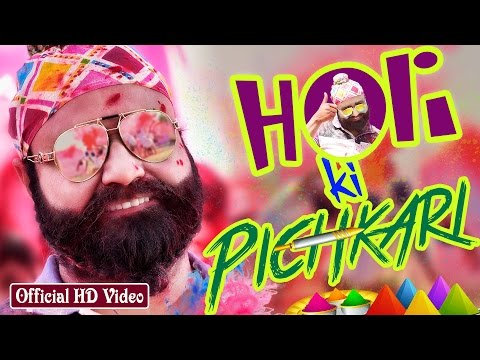 Holi Ki Pichkari | Saint Dr MSG Insan | Jattu Engineer | Official Song