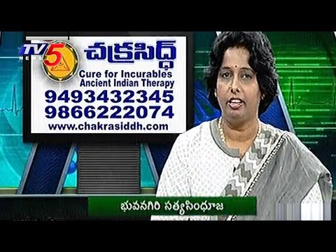 Ancient Indian Therapy Siddha Treatment | Chakrasiddh Health Center | Health File | TV5 News