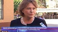 Івано-Франківське обласне телебачення «Галичина» - YouTube