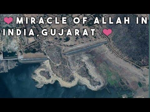 Miracle Of Allah❤️ In Gujarat India SubhanAllah❤️