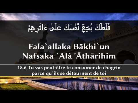 Image Description of : Apprendre les 10 premiers versets de la sourate Al-Kahf (La Caverne)