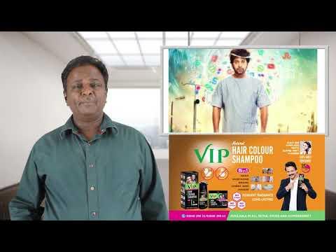 COMALI Movie Review - Comaali - Jeyam Ravi - Tamil Talkies