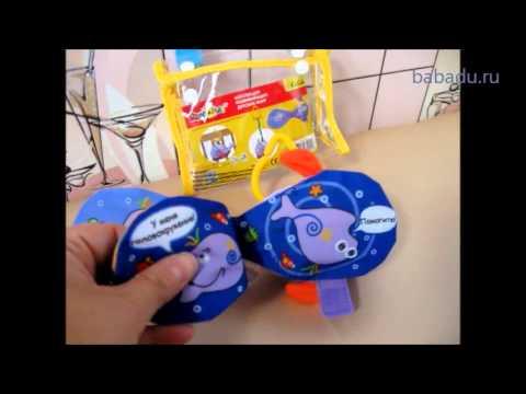 Книжка-игрушка Кит K's Kids (К'с Кидс)