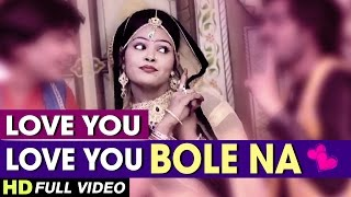 LOVE YOU LOVE YOU BOLE NA - Rajasthani Brand DJ Song | Magraj Bokam | FULL HD VIDEO | PRG Music