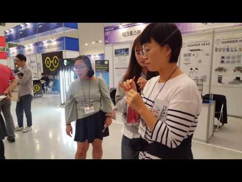 2016 Seoul Startup Exhibtion