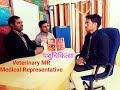 Medical Representative #Veterinary | #MR Interview | Animal #pharmaceutical job interview