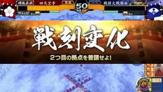 【継承園光院vsテンプレ律儀4枚】 ver.3.10F