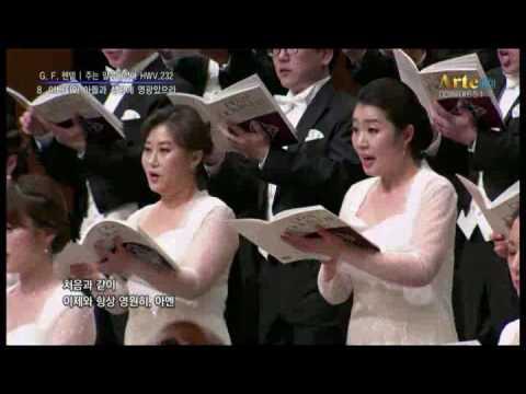 Dixit Dominus Ⅷ.Gloria Patri et Filio (수원시립합창단 Suwon City Choir)