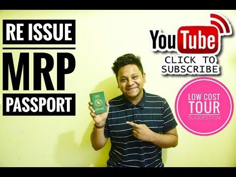 Re-issue MRP passport I How to Re-Issue Machine Readable passport I Bangladesh I