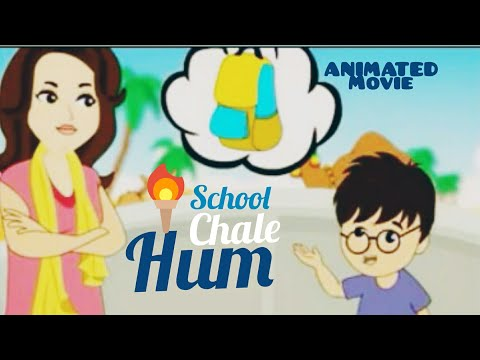 School Chale Hum | Kids Divine | Sant Nirankari Mission |Animated Movie