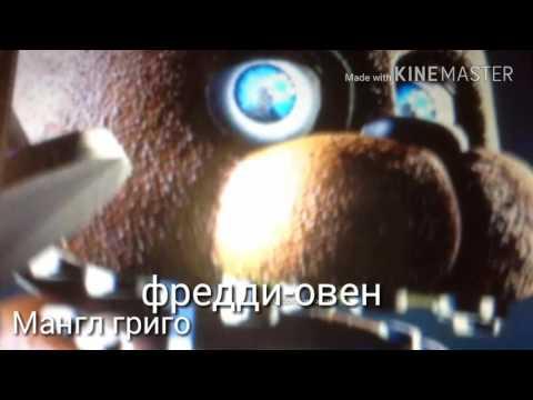 Софья (София) гороскоп имени