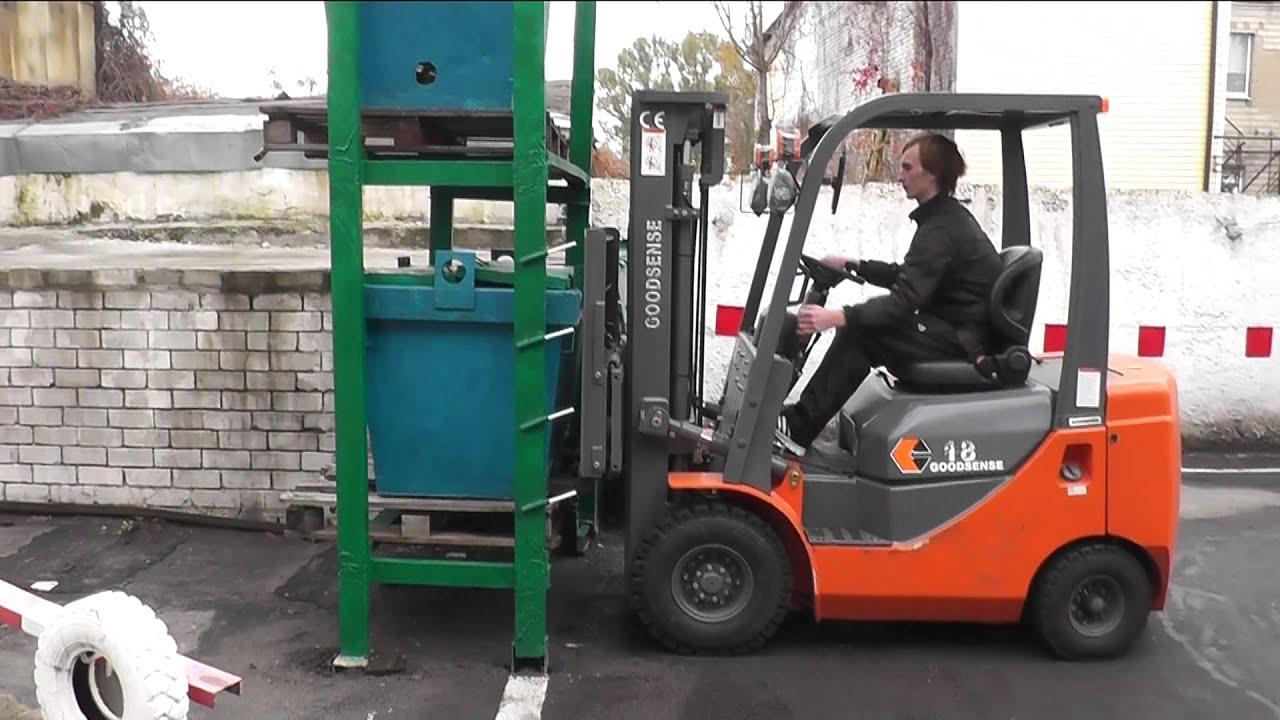 Обучение на погрузчике Logistic Forklift - YouTube