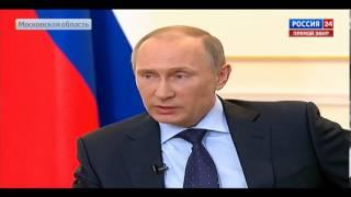 Вести Экономика  Путин деньги любят тишину и стабильность