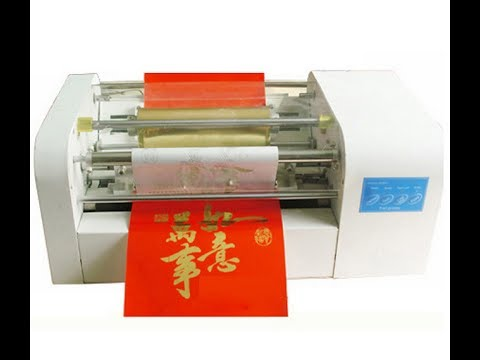 How To Operate The Paper Card Digistal Hot Foil Stamping Machine