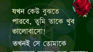Heart touching Quotes । sad  love video ।