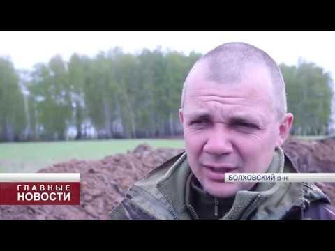В Орловской области продолжается «Вахта памяти — 2019»