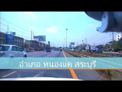 ถนนบายพาสสระบุรี-ถนนพหลโยธินกรุงเทพ Phahonyothin Road Saraburi-Bangkok AH2