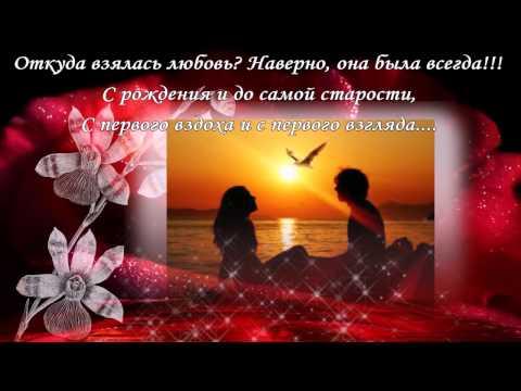 Видео поздравление с днем Святого Валентина - Видео приколы смотреть