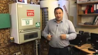 Выбор котла для дома. Котлы для дома в Домотехнике (котлы на твердом топливе, газу и электричестве).(, 2016-04-08T13:54:47.000Z)