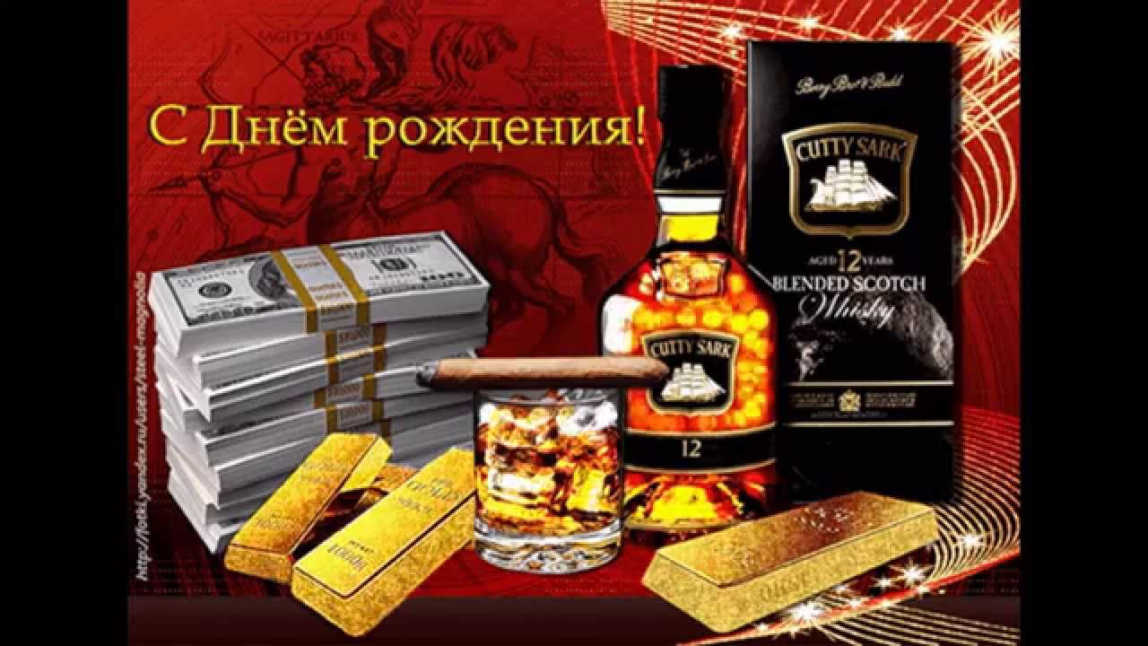 Поздравление друга на татарском языке с днем рождения своими словами