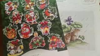 """Обзор набора """"Мышки"""" от Лука-С и """"Новогодние игрушки"""" от Сделай своими руками"""