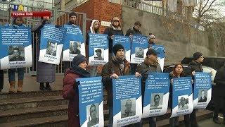 У Києві відбулась акція на підтримку українських політв