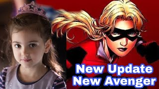 MCU New Update About Antman Daughter