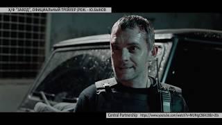 AndquotВсякое киноandquot с Геннадием Хазановым  9 режиссёр Ю.Быков и фильм AndquotЗаводandquot РЫБА