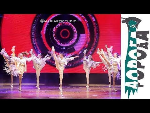 Время Первых ( Bonnie Tyler - I Need A Hero ) театр танца Дорога из города