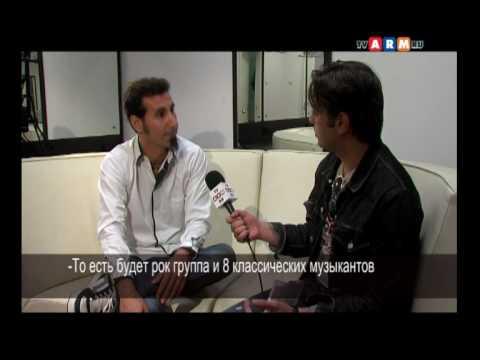 Serj Tankian Talks In ARMENIAN About Yerevan Concert With Arman Margaryan (TV ARM RU)