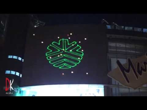 Laser Show at Maritime Square, Tsing Yi for Kwai Tsing District Council - Production by DK Media