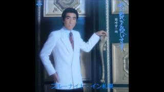 箱崎晋一郎 - ブルーナイト イン 札幌