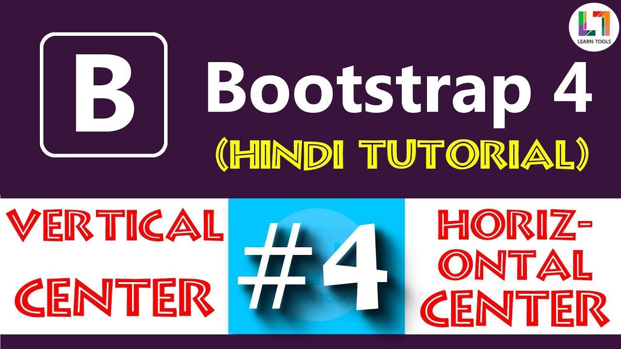 bootstrap 4 horizontal center