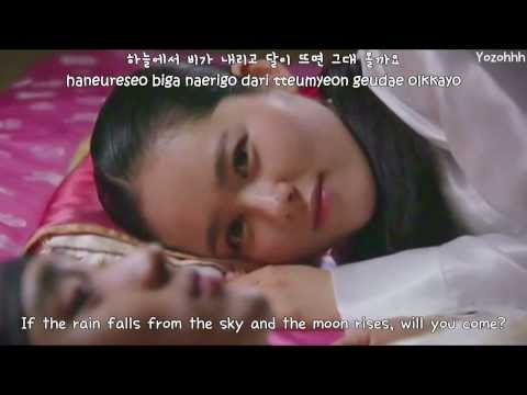 Kim Soo Hyun  Only You One Person MV The Moon That Embraces The Sun OSTENGSUB  Rom  Hangul