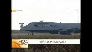 Вынужденная посадка в Братске ребёнку стало плохо на борту самолёта
