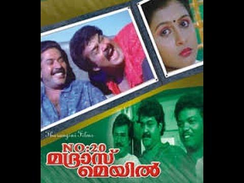 No 20 Madras Mail 1990: Full Malayalam...