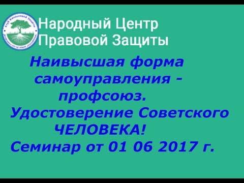 Кредит 600000 руб. на 5 лет в сентябре 2017