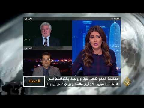 الحصاد- ليبيا.. انقسام وتهريب ومأساة  - نشر قبل 2 ساعة