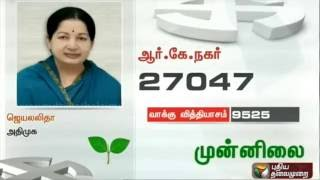 ADMK crossing the half way mark at the end of 3-5 rounds with many constituencies having 14 rounds