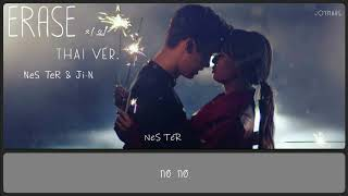 [Thai ver.] Erase - Hyolyn & Jooyoung {Cover by NeS TeR & Ji-N} #JOYNABE
