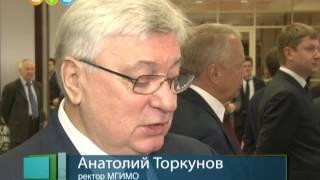 видео: Рублевский бал в Одинцовском филиале МГИМО