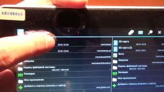 Увеличение памяти в планшете с помощью замены SD карт