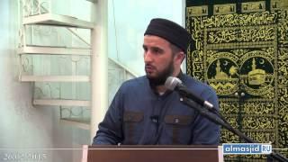 Окраска и бритье волос в Исламе | Салман-Хаджи(Ежедневная проповедь в центральной мечети г. Буйнакск. 26.02.15., 2015-02-28T08:19:06.000Z)