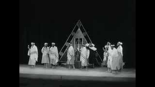 Inbal - Yemenite Wedding (France, 1962)  ענבל (video 5)