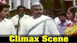 Periyanna Movie : Climax Scene