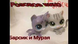 Элджей feat. Feduk + Барсик и Мурзя (Розовое Вино 🍷)