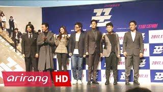 [Showbiz Korea] Hyun Bin(현빈), NANA(나나) Interview