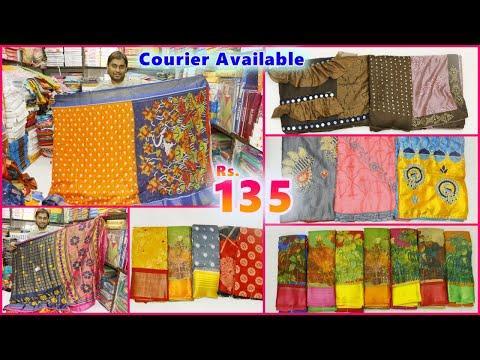 Madina Wholesale Sarees, Starting Rs 135 | Varalakshmi Vrata