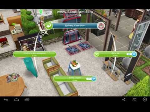 Sims Freeplay Няня Знает Лучше