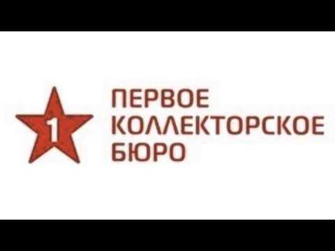 вакансии юникредит банк